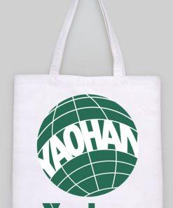 Yaohan Bag