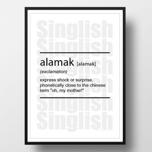 Alamak-Singlish-Dictionary